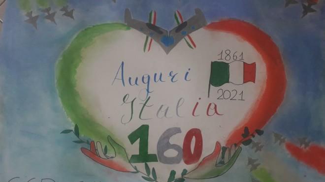 Il cuore d'Italia al Comune di Sant'Agata Li Battiati